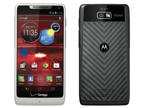 http://aovsoft.com/guide/wp-content/uploads/images/DROID-RAZR-M.jpg